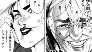 """【漫画】平野ノラさんとガンバレルーヤさんが""""持ちネタ""""で戦う漫画が面白すぎると話題にwwwwwww"""
