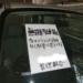 迷惑駐車野郎のフロントガラスに「油」をかけてやった結果wwwwwwwwwwwwww