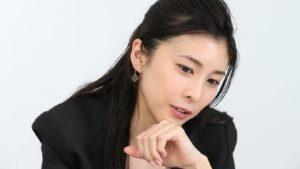 【衝撃】竹内結子さん死去 、衝撃的な動画が公開され多くの人が涙する・・・